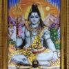 Photo - God - Shiv Mahadev bholenath