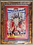 Photo - Goddess - Ma kali, Dakshineswar Ma kali