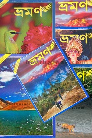 Swarnakkhar - Magazine - Bhraman Annual Subscription