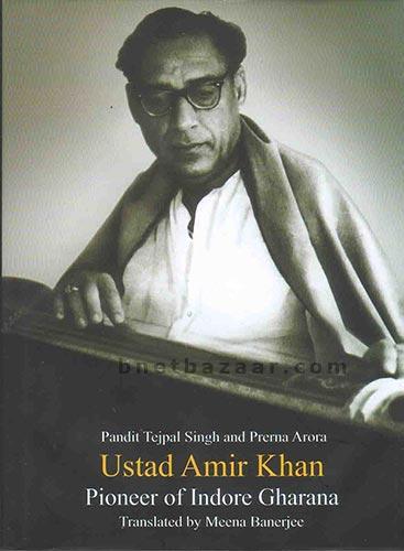 Ustad Amir Khan : Pioneer of Indore Gharana