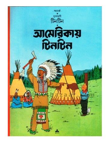 Americay Tintin