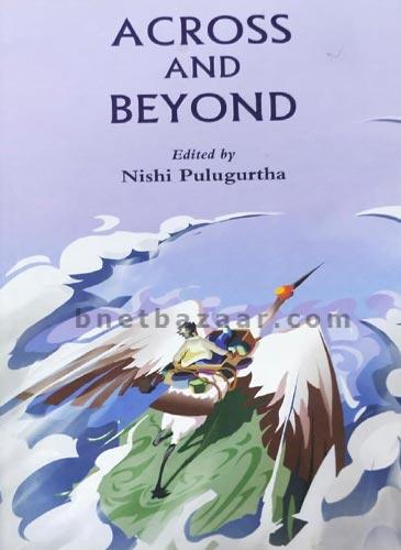 Across-And-Beyond.jpg - Avenel Press