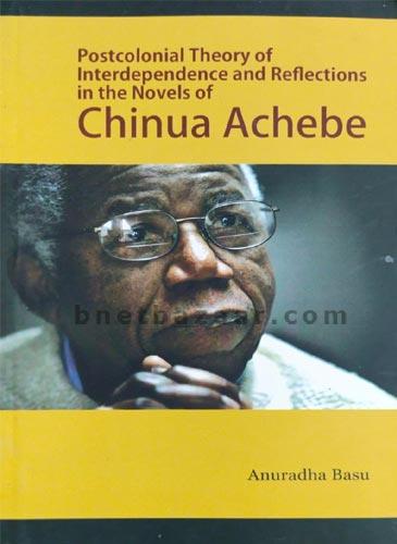 Chinua-Achebe - Avenel Press.jpg