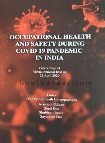 Dr.-Somnath-Gangopadhyay.jpg