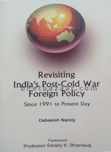 Revisiting-Indias-Post-Col - Avenel Press