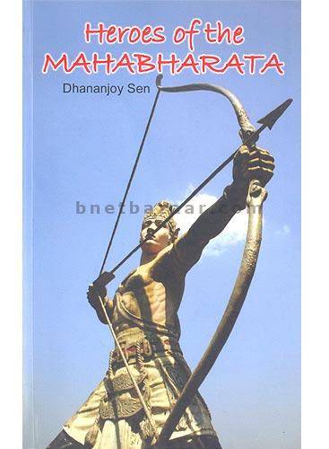 Heroes of the Mahabharata - Avenel Press