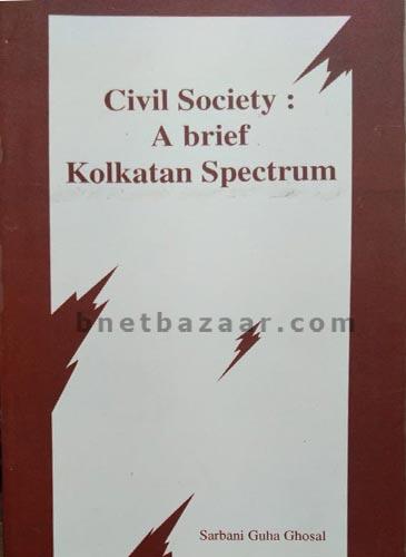 Civil-Society-A-Brief-Kolka.jpg
