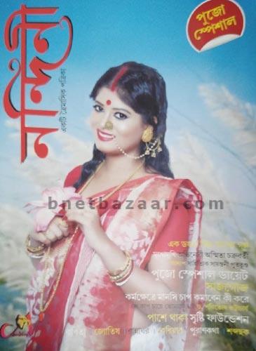 Nandini Puja Special 2019