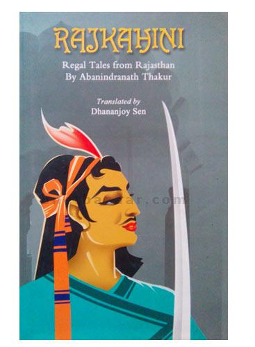 Rajkahini - Avenel Press