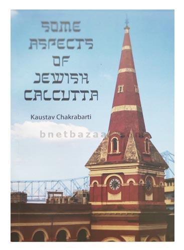 Some Aspects Of Jewish Calcutta - Avenel Press