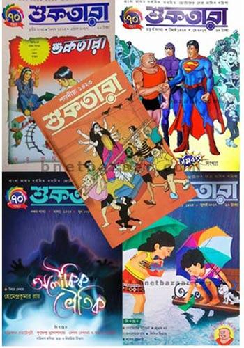 Shuktara Annual Subscription with Pujabarshiki