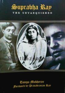 Suprabha Ray - The Unvanquished