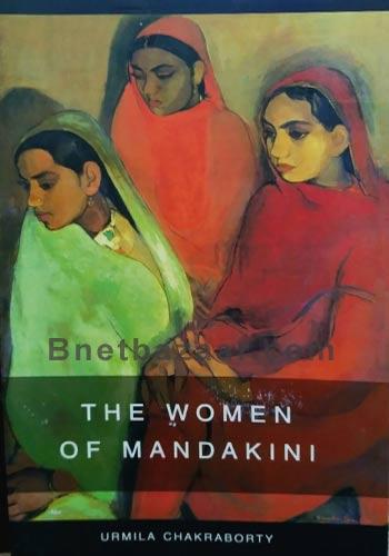 The Women Of Mandakini
