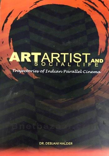 Artartist And Socialliff